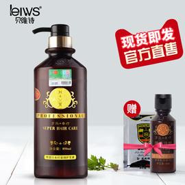罗马香疗洗发水正品滋润控油防脱去屑洗发水护发素沐浴露套装檀香