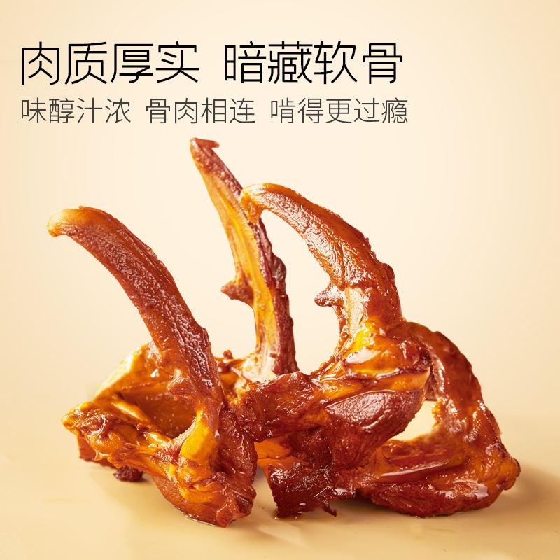 【领券立减10元】绝艺鸭锁骨160g 麻辣小零食解馋小吃排行榜美食 No.3