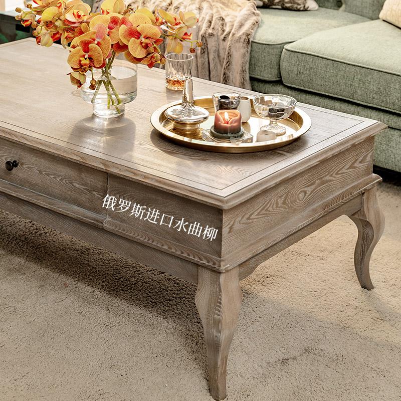 巢趣法式实木茶几经济型小户型客厅茶几美式复古现代简约轻奢茶桌