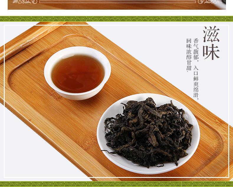 杜仲茶特级野生杜仲茶叶正品养生茶 500g 六鹅洞