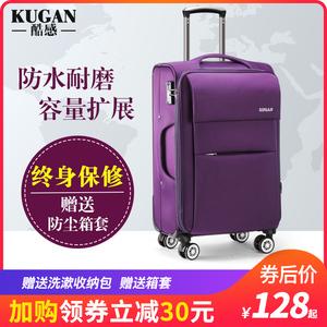 酷感万向轮拉杆箱牛津布箱子旅行箱包行李箱帆布男女登机箱20寸24