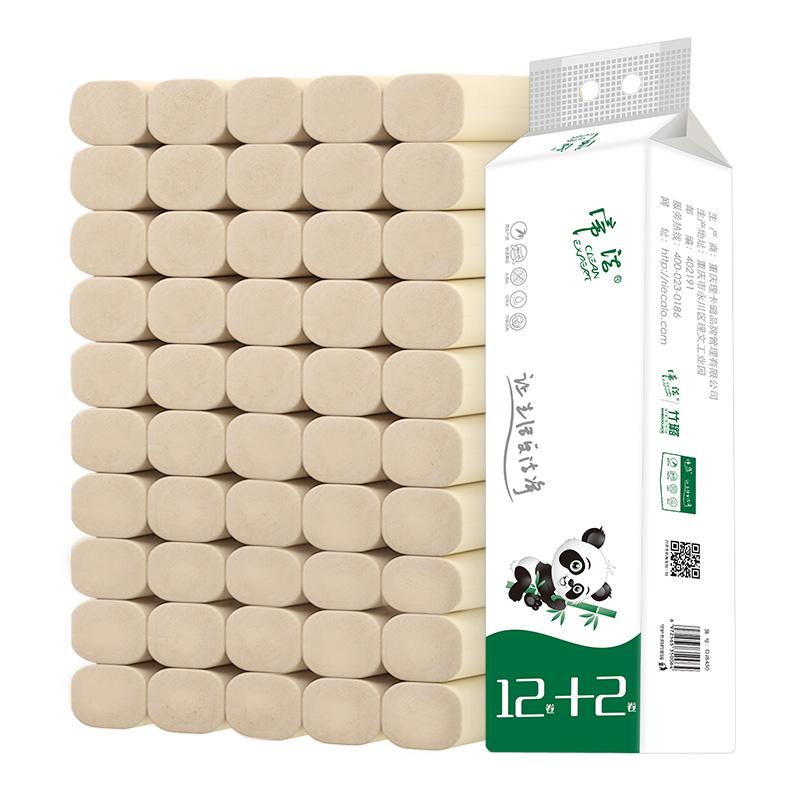 帝洁无芯本色卷纸厕所卫生纸家用整箱批家庭实惠装纸巾手纸厕纸