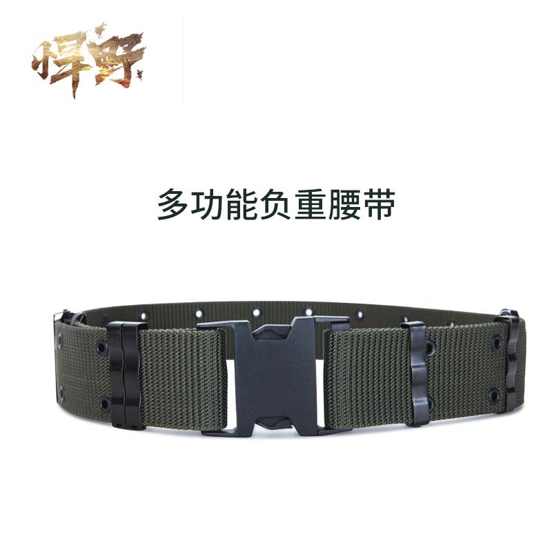 军迷CS战术腰带多功能Y带腰封负重双肩背带胸挂带武装带WG装备S带