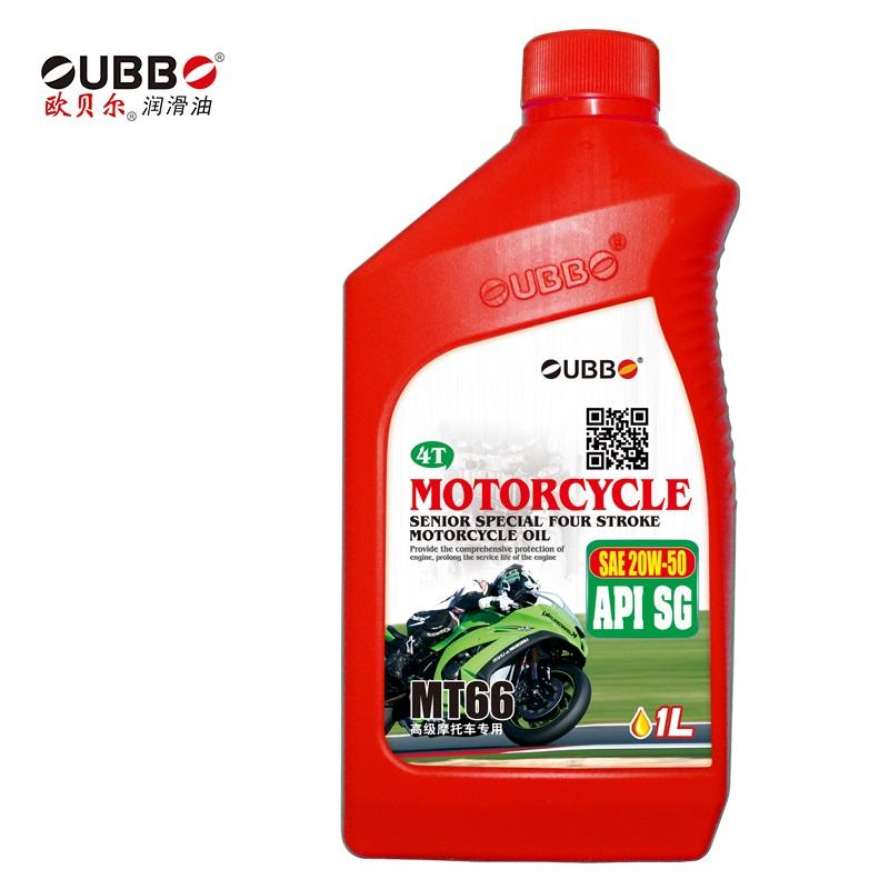 欧贝尔MT66摩托车机油SG 20W50 1L发动机油4冲程 摩托车用油