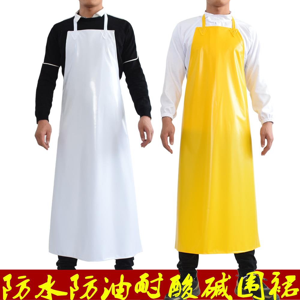 黃色防水圍裙廚房防油圍腰加厚食品廠耐酸鹼圍裙加大水產PVC圍兜