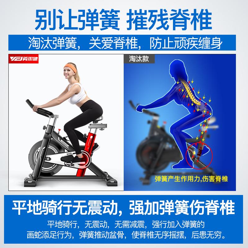 英尔健磁控动感单车家用室内健身车健身房器材减肥脚踏运动自行车