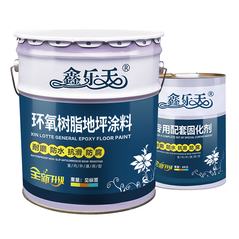 鑫乐天环氧树脂地坪漆耐磨水泥地板漆厂房工程自流平地面漆地平漆