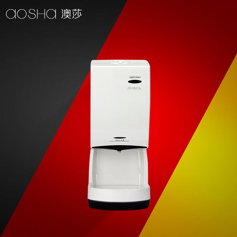 澳莎酒精消毒器自动感应壁挂式喷雾手部消毒机杀菌净手器喷淋器