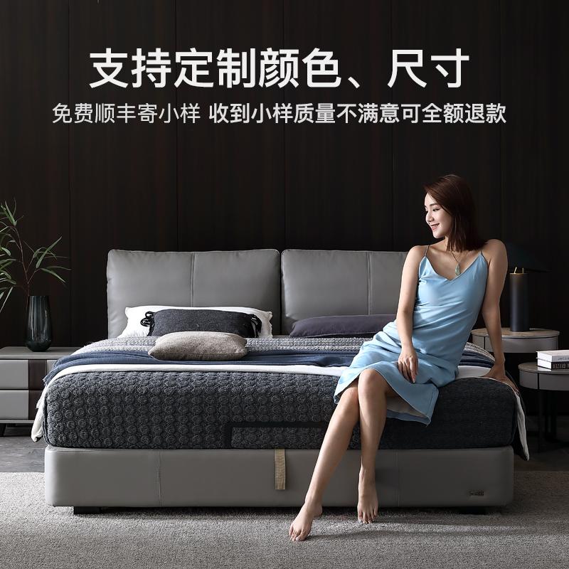 皮床真皮床北欧主卧现代简约储物软包轻奢大气1.8米卧室双人婚床