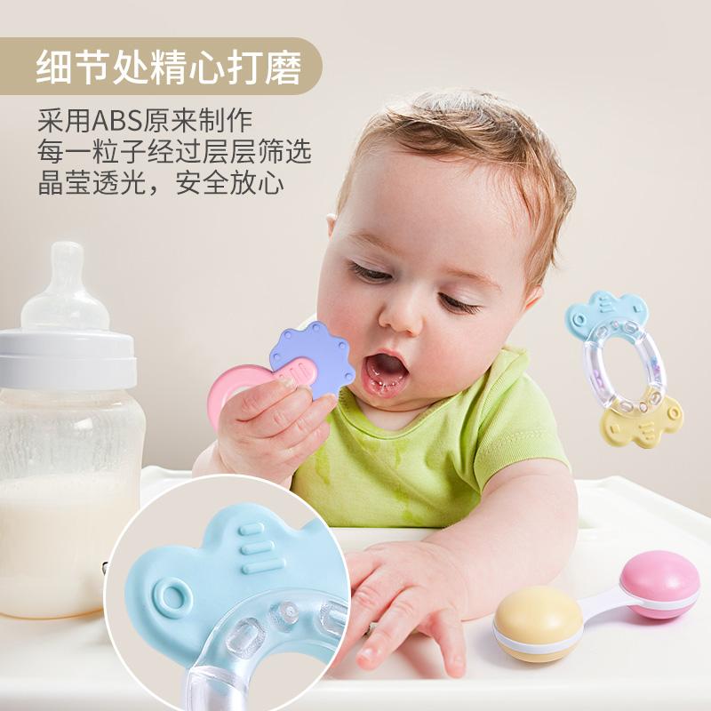 婴儿玩具3手摇铃12个月8宝宝0-1岁女孩新生幼儿6益智抓握牙胶初生