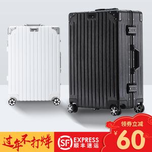 铝框拉杆箱万向轮20小型行李箱学生密码旅行箱包男女24皮箱子28寸