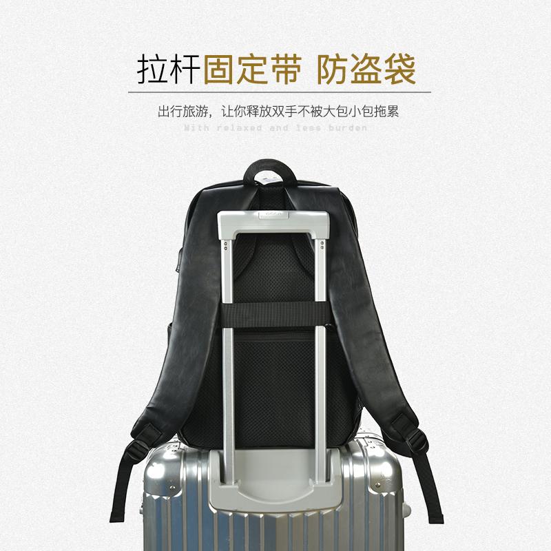 双肩包男士大学生书包简约商务电脑包时尚潮流男包大容量旅行背包
