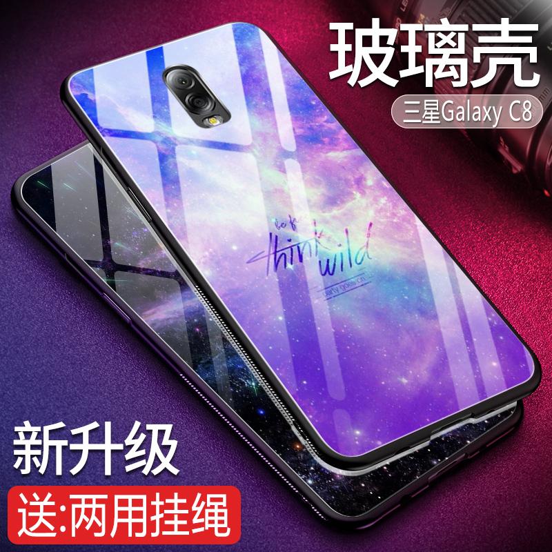 三星Galaxy C8手機套玻璃殼SM-C7100保護套全包邊C7108手機殼矽膠軟防摔個性歐美冷淡風