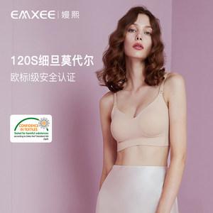 嫚熙哺乳内衣夏季超薄款孕妇文胸女聚拢防下垂喂奶怀孕期纯棉胸罩