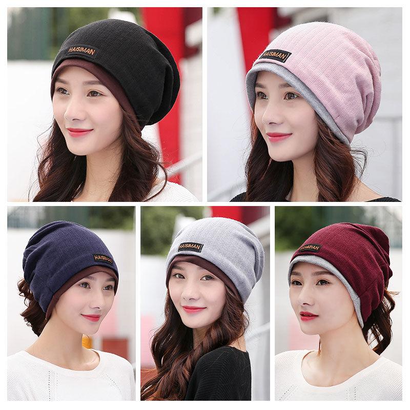 帽子女秋冬季时尚韩版针织包头帽产后产妇月子帽孕妇帽套头睡帽