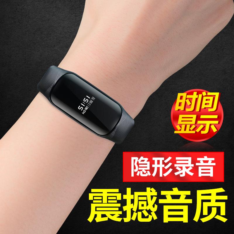 MP3 微型高清迷你运动手环远距降噪 新款专业取证手表录音笔 S6 JNN
