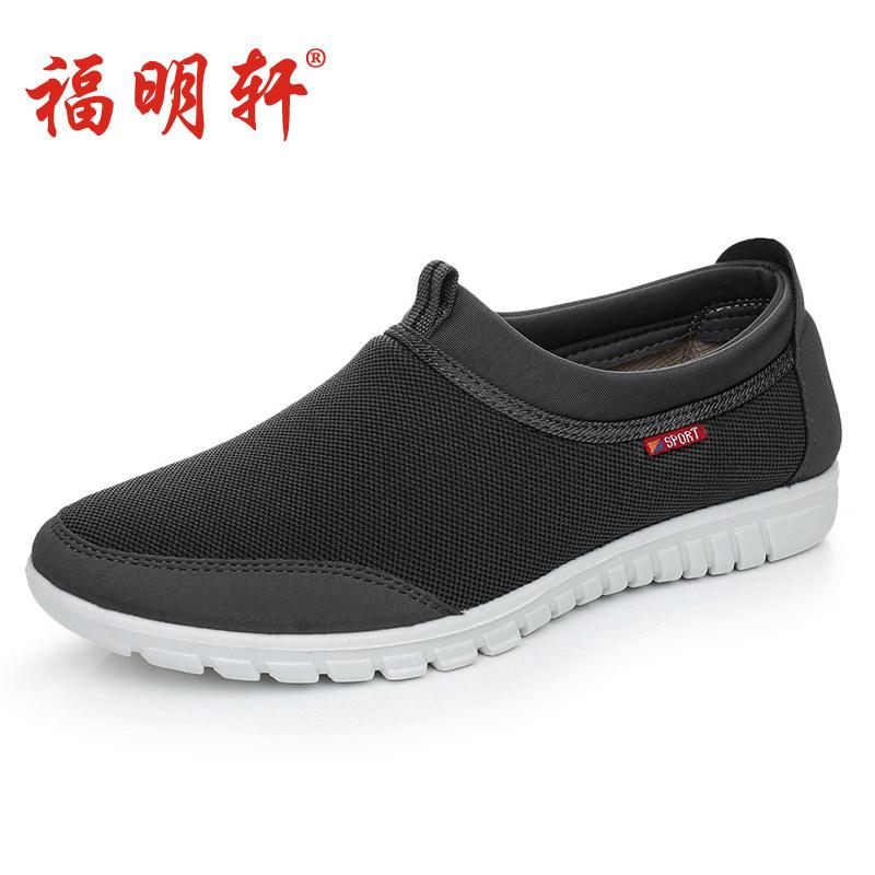 老北京布鞋男鞋软底透气男单鞋中年爸爸鞋休闲鞋中老年防滑老人鞋