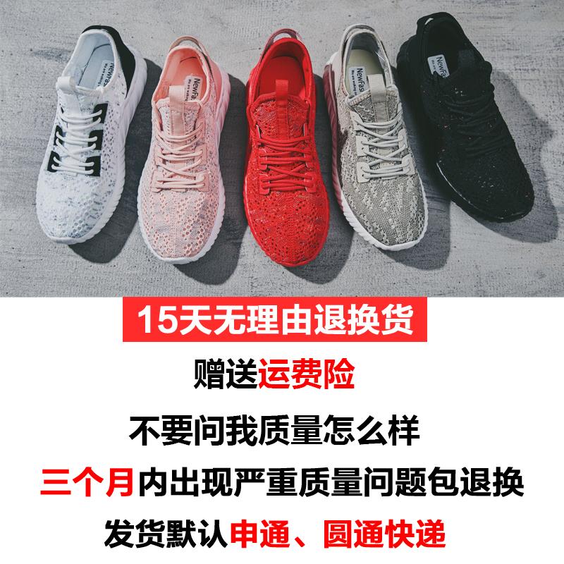 2020黑色网面透气运动鞋女夏季新款网鞋轻便软底健身减震跑步鞋子