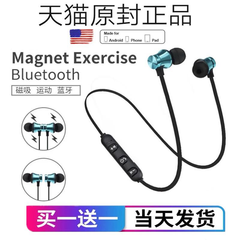 原裝正品 通用6s入耳式6適用蘋果iPhone小米oppo華為vivo手機磁吸無線跑步運動型藍牙耳機帥氣個性待機耳塞式