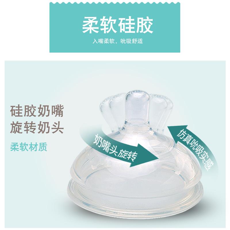 可么多么奶瓶配件Comotomo3滴奶嘴可么可多可摸多磨 售一体式吸管