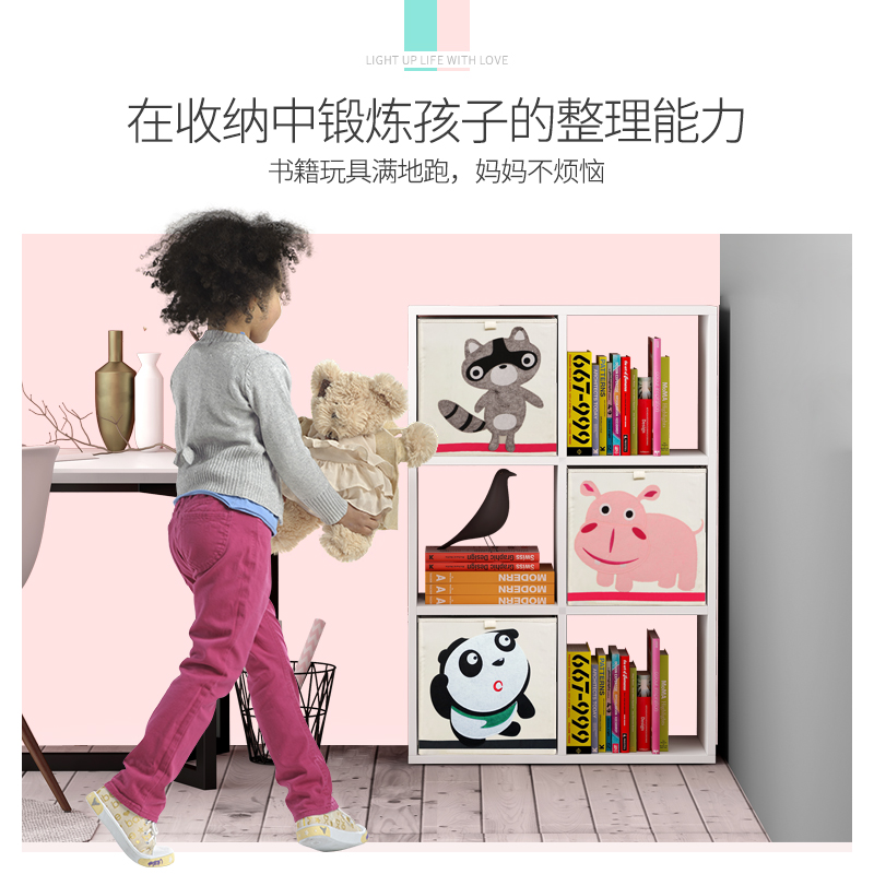 实木儿童玩具架宝宝书架书柜自由组合卡通玩具整理架儿童收纳柜