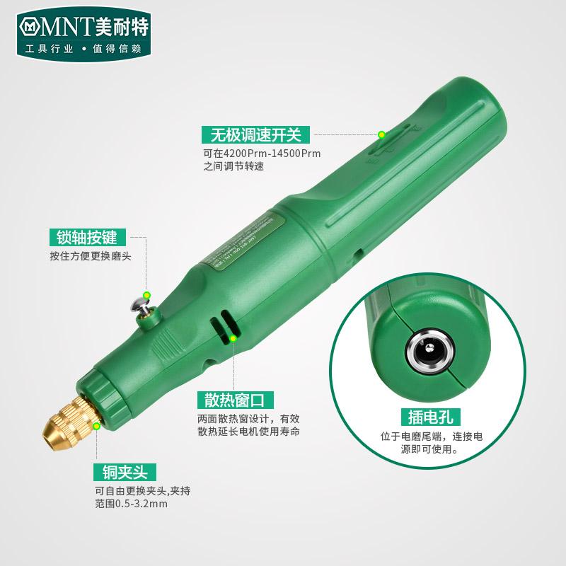 德国美耐特®迷你小电磨机小型电钻玉石雕刻笔工具电动打磨抛光机