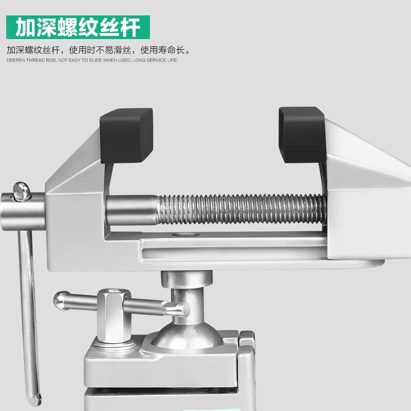 小台钳多功能家用自吸盘万向夹具迷你工作台小型桌虎钳微型平口钳
