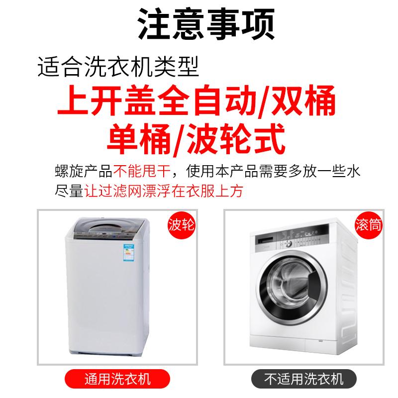 洗衣机过滤网袋通用万能除毛器去毛神器专用漂浮护洗袋吸毛洗衣袋