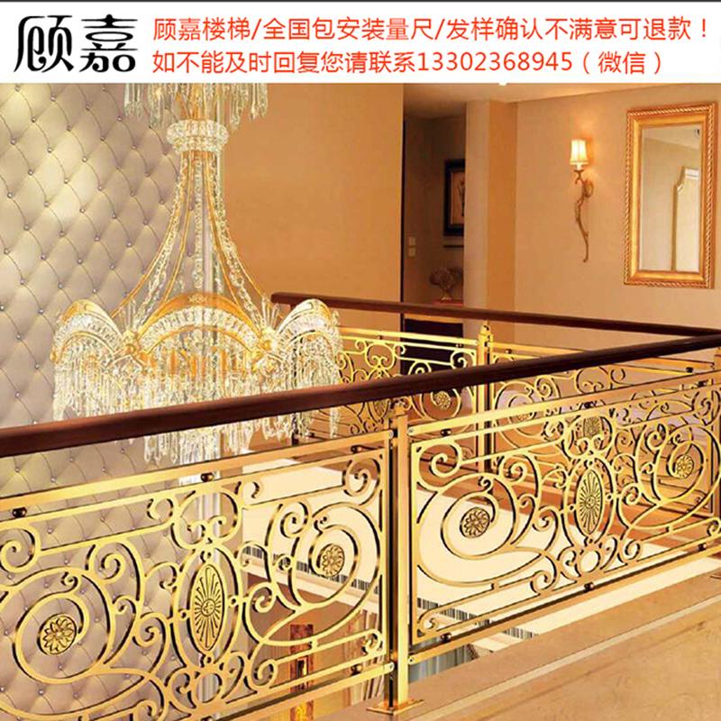 顾嘉铝合金楼梯扶手阳台护栏围栏别墅楼梯扶手铜楼梯护栏实木定制