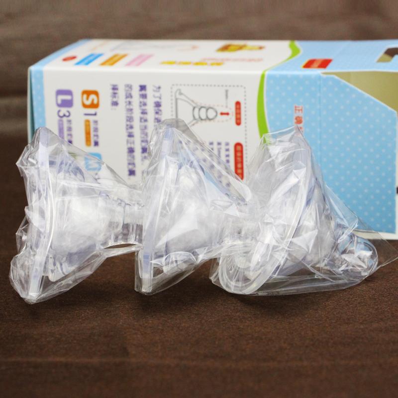 3只装/奶嘴宽口径婴儿防胀气仿真液体硅胶奶嘴宝宝通用SM十字孔