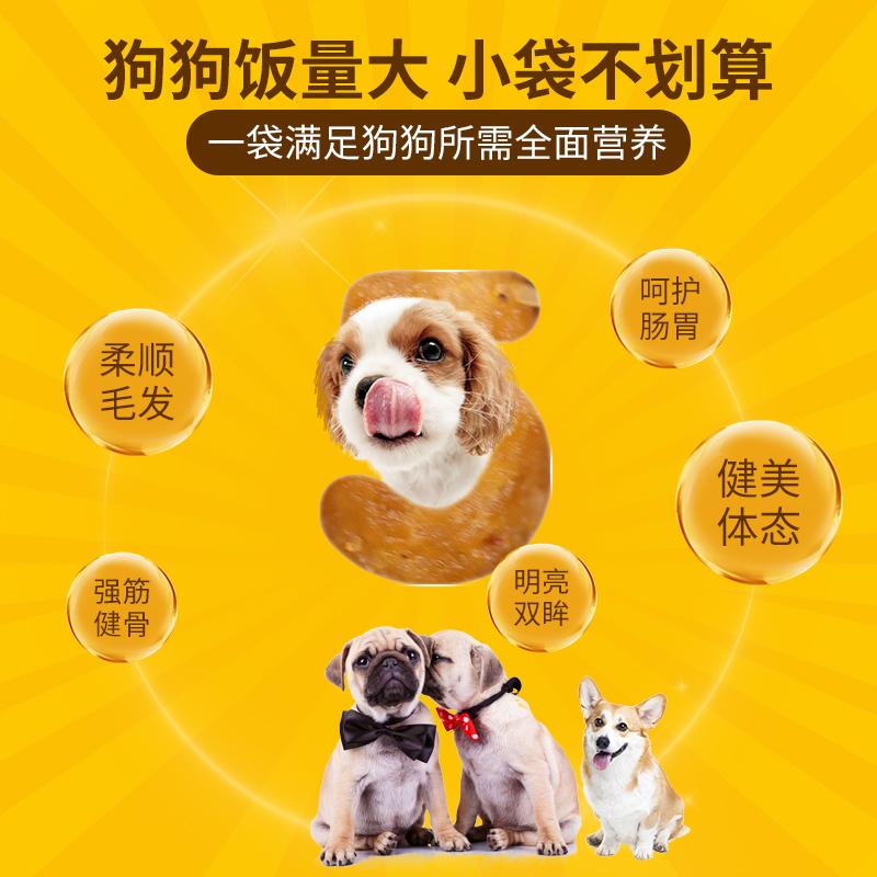 跳跳狗粮通用型100斤大型成犬幼全犬种萨摩包邮顺丰40斤装kg狗粮优惠券
