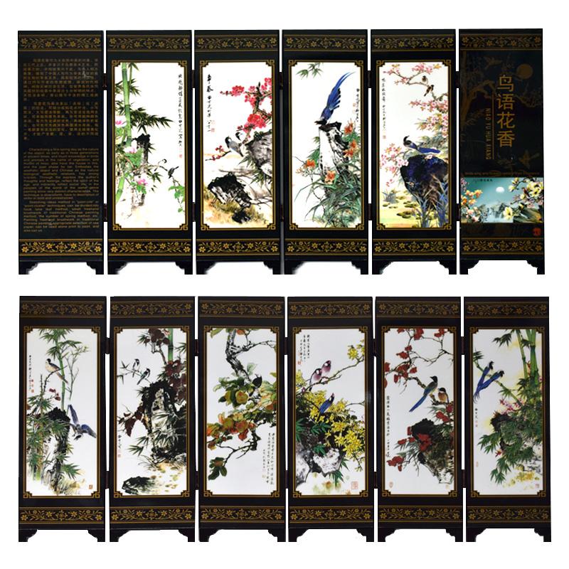 仿古漆器小屏风装饰摆件 中国风特色礼品 外事出国送老外工艺品