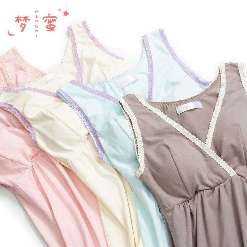 [淘寶網] 夢蜜哺乳衣夏裝薄款產後哺乳背心餵奶衣月子服辣媽無袖棉哺乳上衣