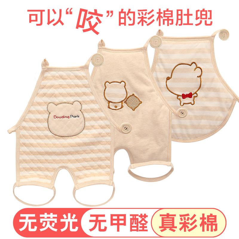 新生儿童宝宝初生四季通用秋冬 纯棉夏季薄款护肚脐 婴儿肚度械衣