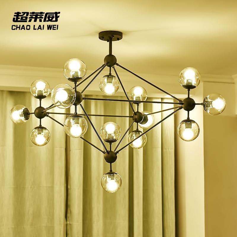 北欧灯具网红现代简约北欧风卧室灯分子灯大气家用客厅灯魔豆吊灯