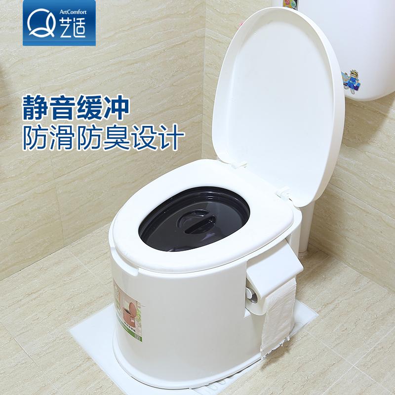 老人孕妇室内可移动坐便器老年病人便捷式马桶成人方便家用座便椅