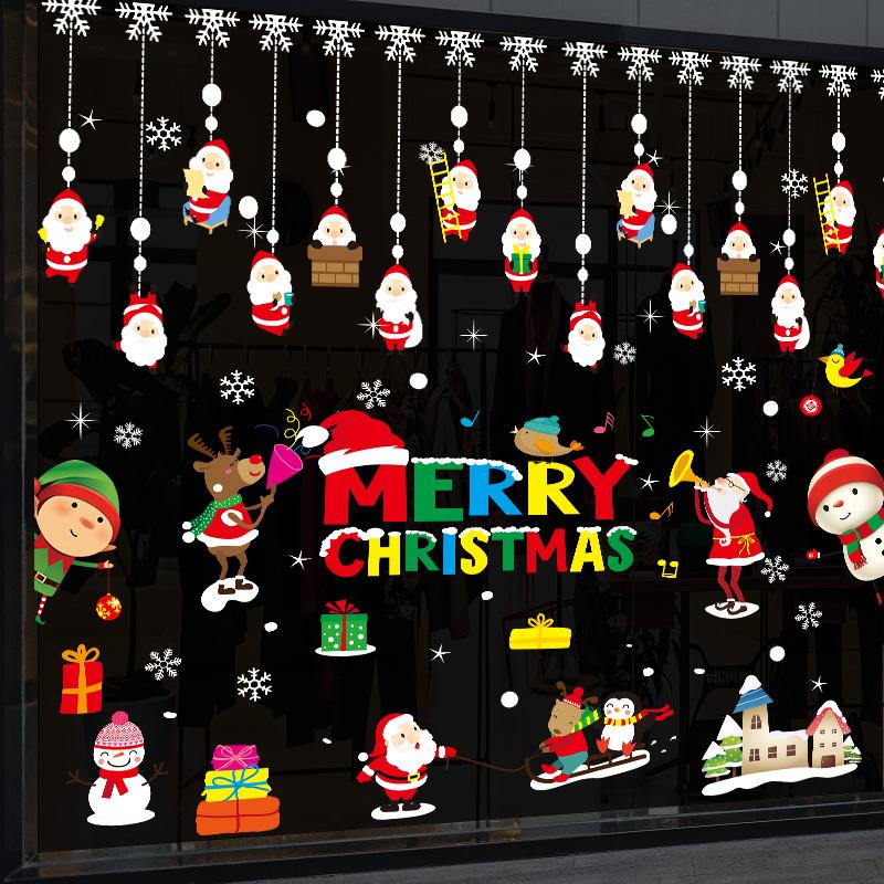 圣诞静电贴玻璃贴画墙贴店面橱窗贴圣诞节装饰品贴纸自粘场景布置