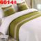 宾馆酒店床上用品布草高档宾馆纯色床尾巾酒店床旗床尾垫桌旗床盖