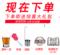 六宜居 泡酒玻璃瓶带龙头10斤密封泡酒罐泡酒专用酒瓶酒坛子家用