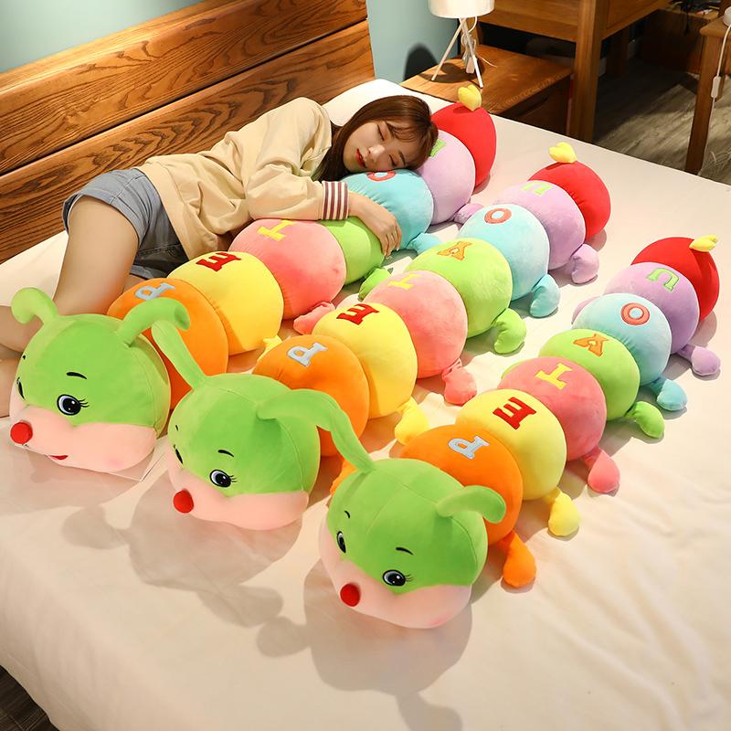 毛毛虫毛绒玩具长条枕抱枕可拆洗大号布娃娃超软女孩玩偶床上睡觉