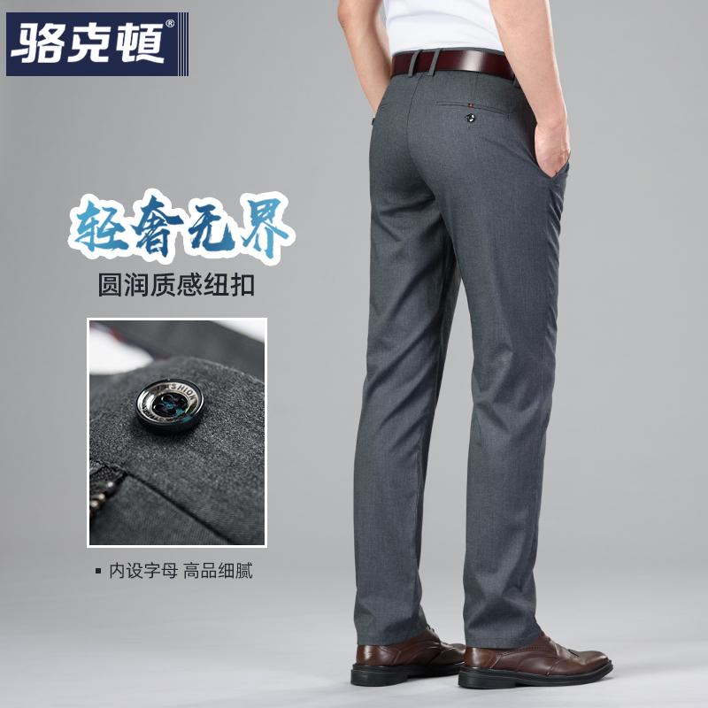 夏季薄款休闲裤男士长裤天丝商务男西裤直筒宽松莫代尔冰丝裤子男
