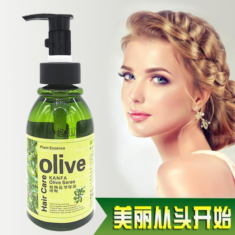 康發olive橄欖啫喱膏特硬造型持久定型保溼男女士橄欖油啫喱水