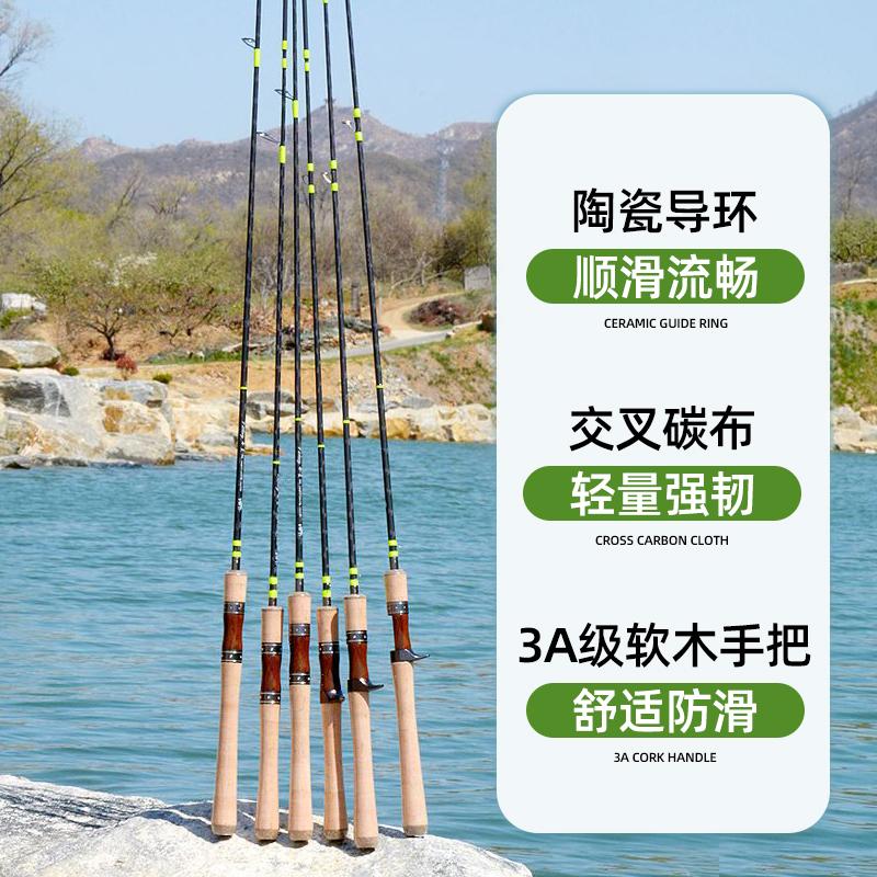 小黄鸭微物实心马口竿套装水滴轮路亚快调翘嘴白条碳素钓鱼竿全套 - 图1