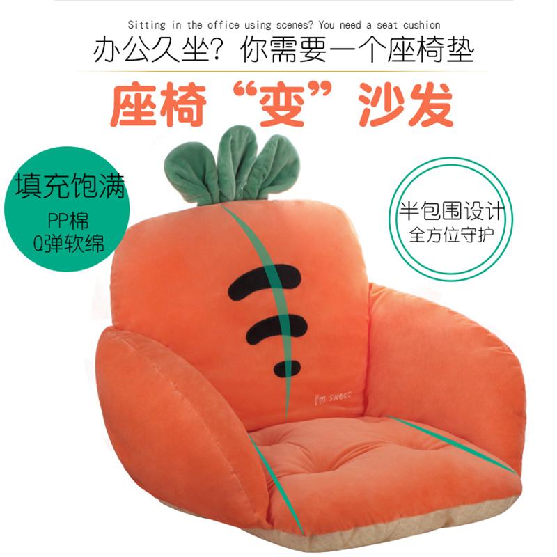 坐垫靠垫一体办公室久坐椅子座椅屁股凳子椅垫厚垫子靠背座垫地上