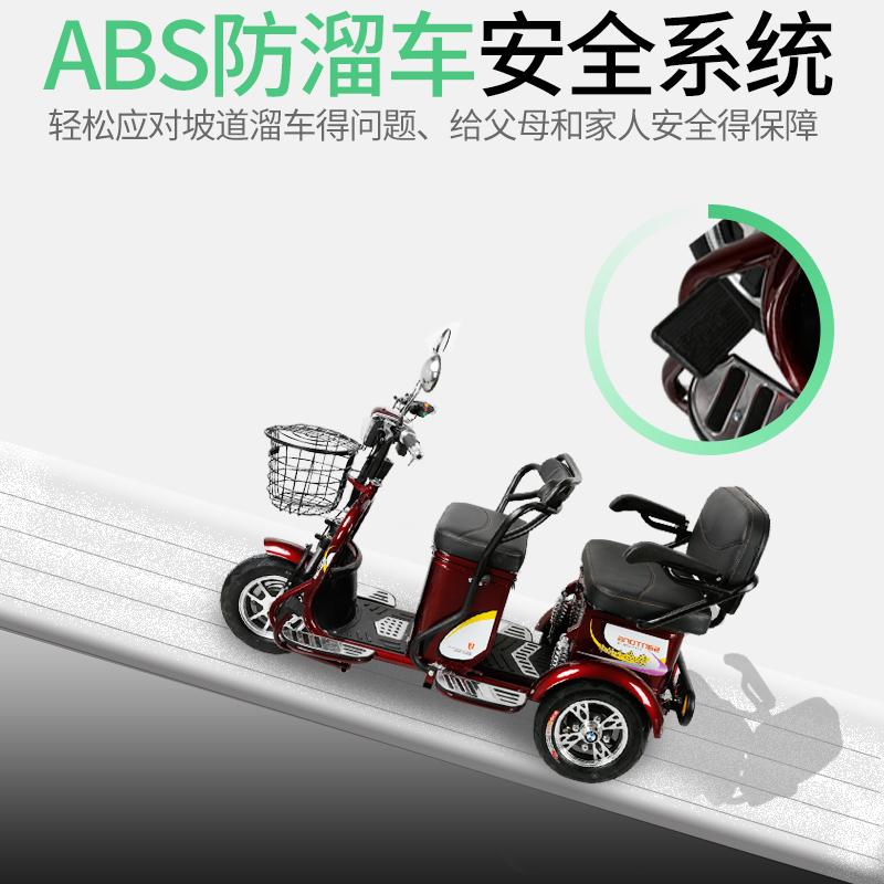 泰合电动三轮车接送孩子家用新款小型老人老年女性双人电瓶三轮车