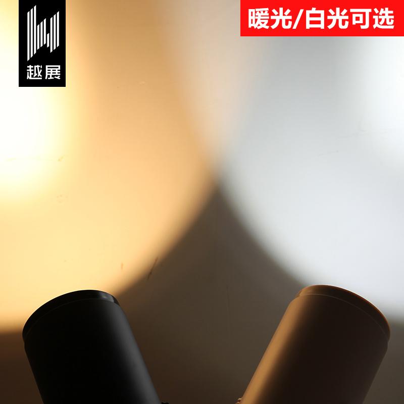 led轨道灯射灯15w20w30w服装店背景墙展厅明装COB滑道筒灯导轨灯