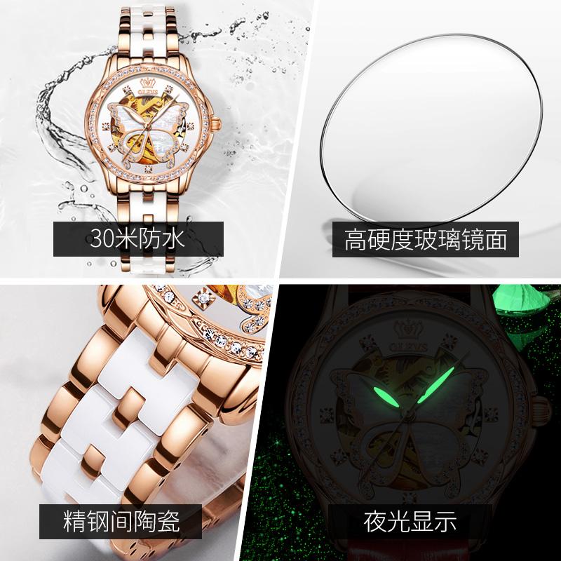 ins 2020 新款瑞士正品牌女士手表防水陶瓷全自动机械表 风学生女表