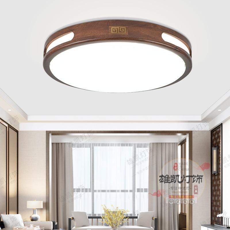新中式吸顶灯客厅灯金丝檀实木中式灯具中国风仿古典餐厅灯卧室灯