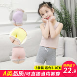 Girls safety pants cotton anti-light children's insurance pants summer thin section big child baby girl girl shorts