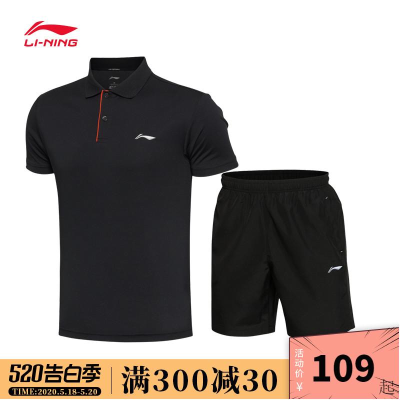 李宁2020夏新款Polo衫短裤T恤短袖两件运动套装男速干健身跑步服